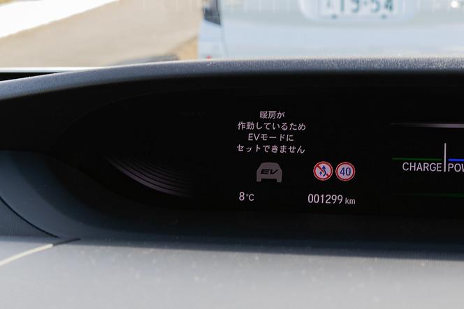 STEP WGN ModuloX(栗原祥光撮影)
