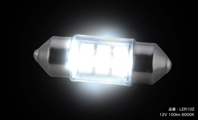 PIAA LEDルームランプ