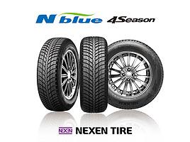 路面状況を問わない全天候型タイヤ「N blue 4Season」に6サイズを新たに追加