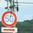 「制限速度」「指定速度」「法定速度」は、どう違うの?