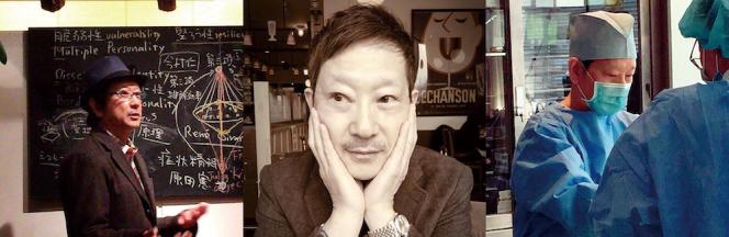 アヘッド 精神分析医・藤田博史医師