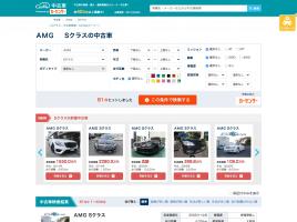 中古車価格の『ASK』…なぜ価格を表示しないのか?