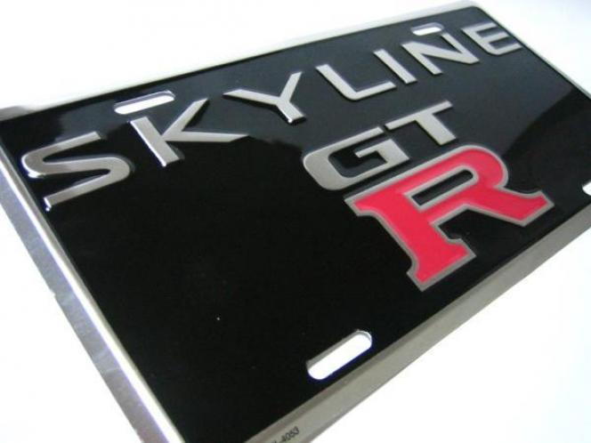 スカイライン GT-R プレート