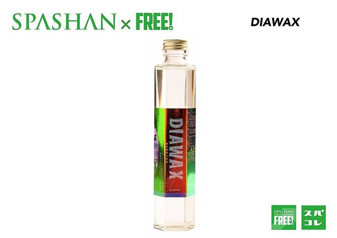 公式ステッカー付 スパシャン ダイアワックス DIAWAX