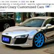 非対称のオーバーフェンダーやフィン…独特の進化を遂げている中国カスタムカーたち