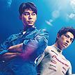 モタスポ見聞録 Vol.16 日本映画 vs モータースポーツ