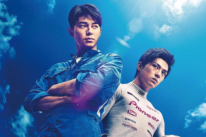 アヘッド Vol.16 日本映画vsモータースポーツ