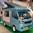 最も小さなキャンピングカー「テントむし」とは?