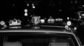 個人タクシー(シートカバー)