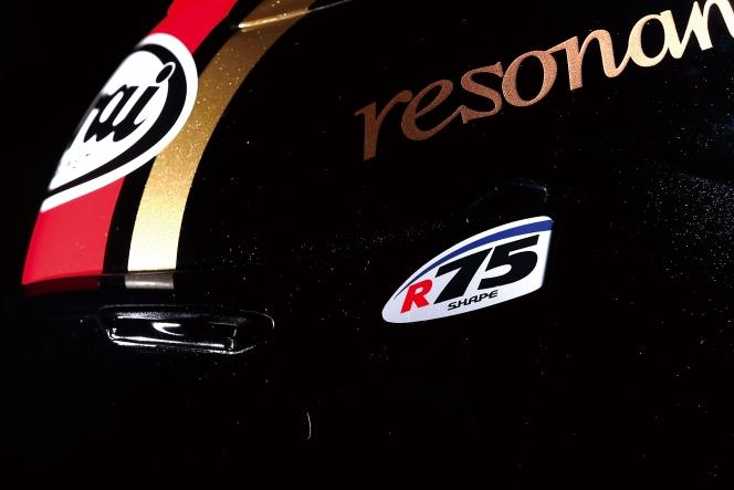 ahead R75