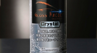 GLOSSMAGIC CRYSTAL