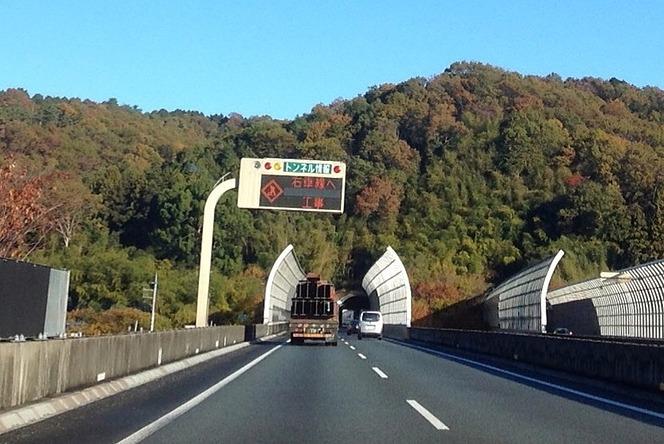 トンネル 信号