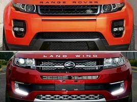 中国の自動車メーカーとランドローバーのクルマがよく似ていますが...