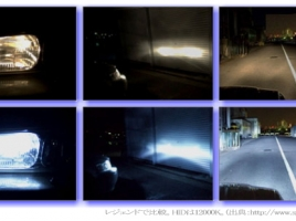 LED、HID、ハロゲン...ヘッドライトの光源の種類と違いとは?