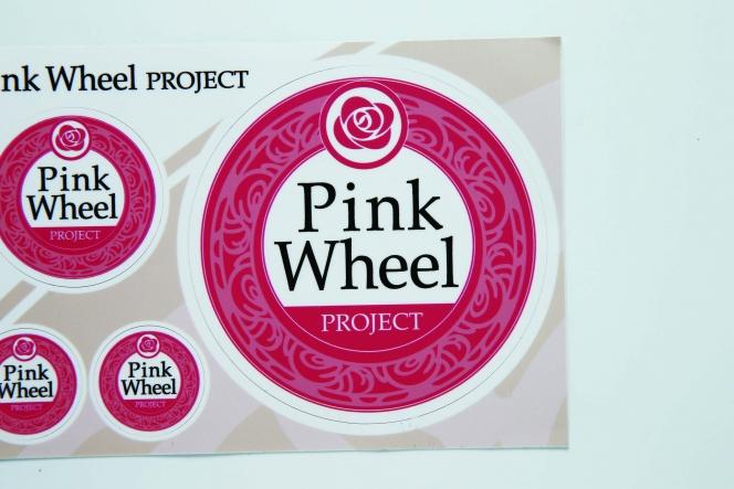 アヘッド 始動! ピンク・ホイール・プロジェクト