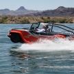 水陸両用車って個人で買えるの?価格は?