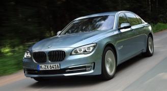 BMW シリーズ7