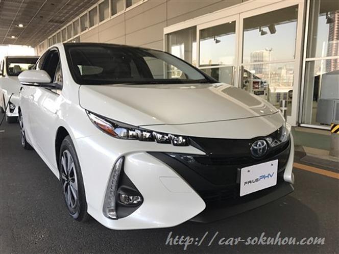 トヨタ プリウス PHV 2017