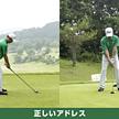 ダフりが止まらない!~その原因と解決策~|ゴルフ何でこうなっちゃうの?#3