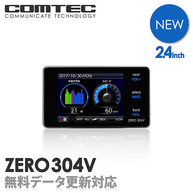 超小型】レーダー探知機 コムテック ZERO304V