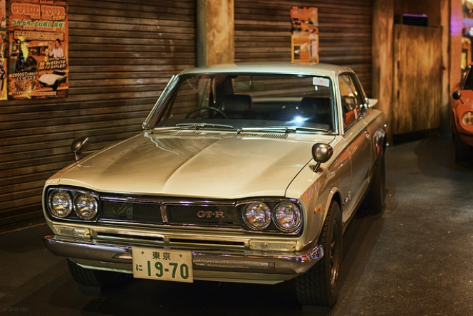 Nissan Skyline GT-R Coupe (KPGC10)