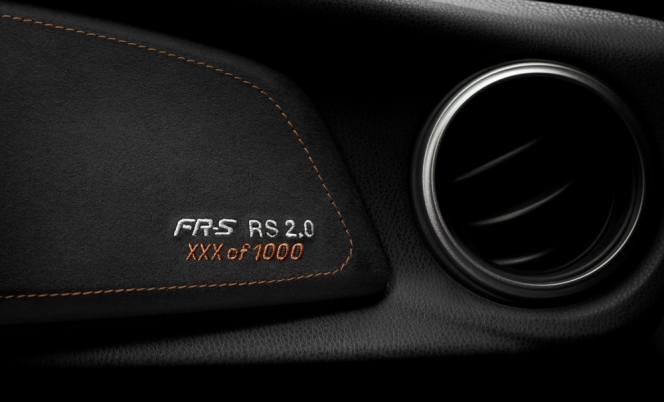 サイオン FR-S「リリース・シリーズ2.0」