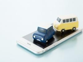 電話がうるさいから個人情報なしで車を買い取ってもらいたいけど何を使えば良い?