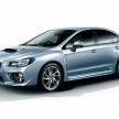 風切り音を85%低減?!スバル WRX S4、STIを一部改良し、5月発売開始!