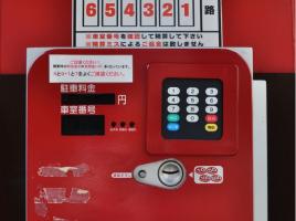 5人に1人が他人の駐車料金を精算したことがある!? 駐車場あるある5選