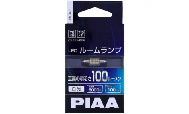 PIAA LEDルームランプ 6000K