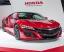 バブル期のスポーツカー復活!なぜ価格は高騰化してしまうの?