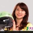 大島優子2輪免許を取る