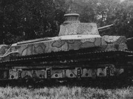 戦車に詳しくなくても分かる! 日本の戦車の変遷
