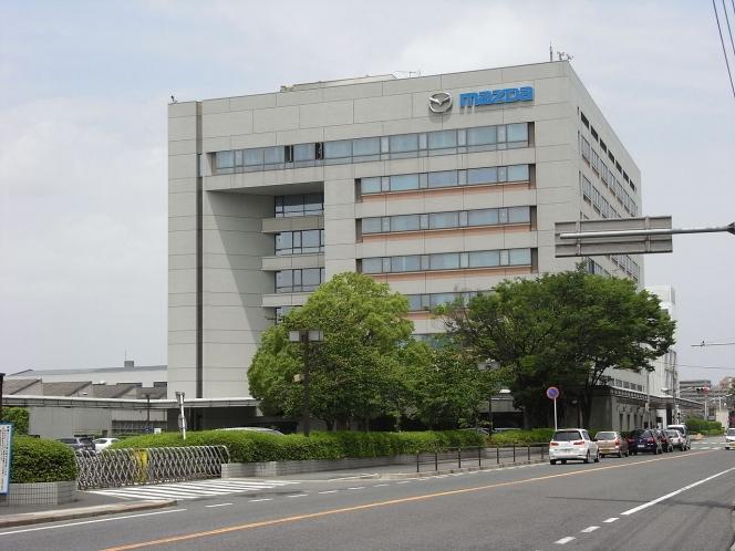 マツダ本社工場