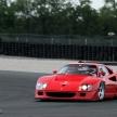 F40やP1、アヴェンタドールが魅せる!新旧スーパーカーのゼロヨン対決はどちらが速い?