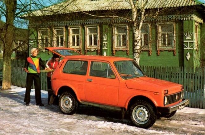 1977 Lada Niva