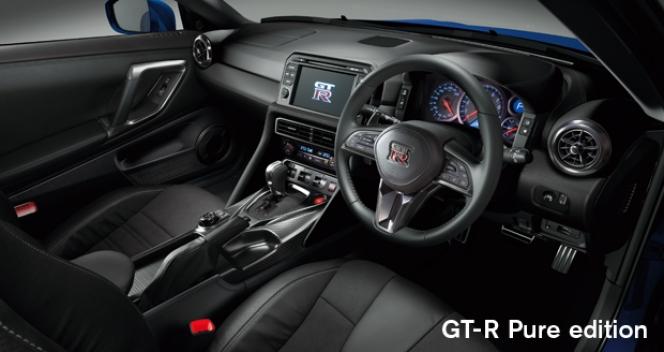 日産 R35 GT-R 2017