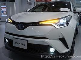 【画像大量】トヨタCHR/CHR TRDモデル【実車を見た感想は?】