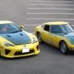 今や1億円の名車2000GT…かつて世界記録を達成した特別仕様車とは?