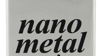 ダイワプロテック ナノメタルコーティング