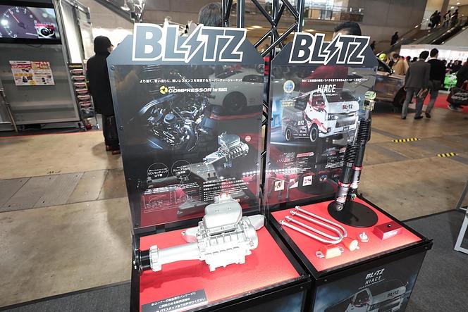 【東京オートサロン2019】BLITZ