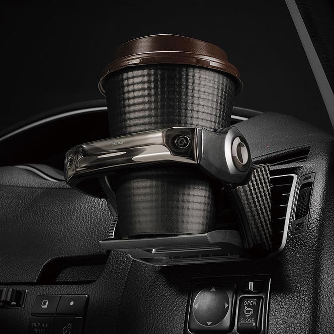 カーメイト DZ435 ダンパー内蔵 ドリンクホルダー カーボン調ブラック/ブラックメッキ