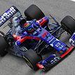 F1などのレース用タイヤって公道で使ってもいいの?