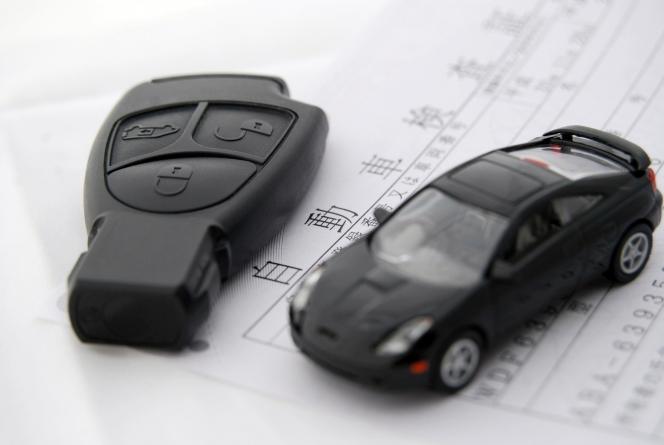 自動車検査証