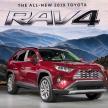 トヨタ 新型RAV4、ハイブリッド仕様と2.0ガソリン仕様を投入予定!