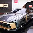 GT-R 50を手がけたイタルデザインのカッコいいクルマ3選
