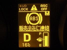 使える人は意外に少ない?ABSの警告灯が点灯した場合どうすれば良い?