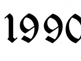 懐かしい…1990年のクルマCMまとめて紹介。ぜひご覧ください!!