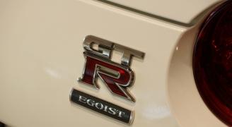 GT-R EGOIST