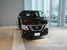 新型NV350キャラバン バン外装レビュー【フロントグリルがカッコよくなった!】